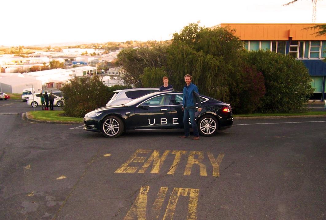 RevUp_UberCar